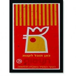 Quadro Poster Cozinha Rondashi